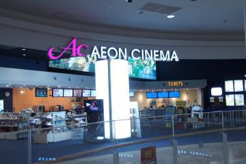 イオン 映画 南 イオンシネマ新潟南で映画を観たら半券でイオンモールがお得|チケット半券クーポンのチケ得.com